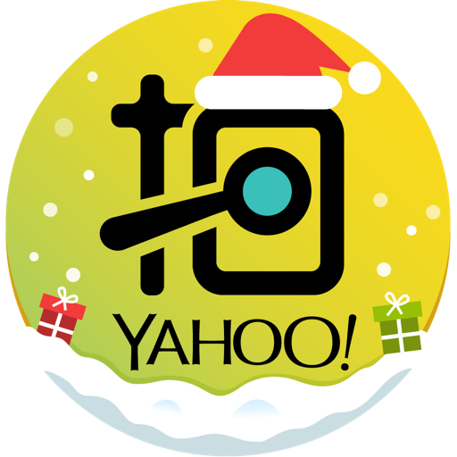 Yahoo奇摩拍賣 - 超取免運  刊登免費!