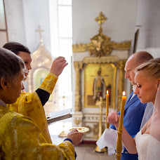 Wedding photographer Aleksandra Kopylova (aveasum). Photo of 21.09.2017