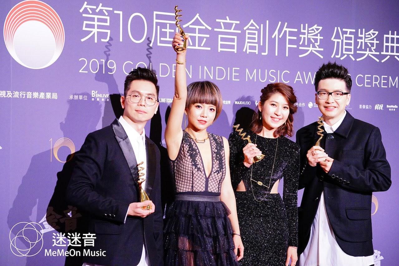 [迷迷音樂] 2019 金音獎 春麵樂隊  獲最佳跨界或世界音樂單曲