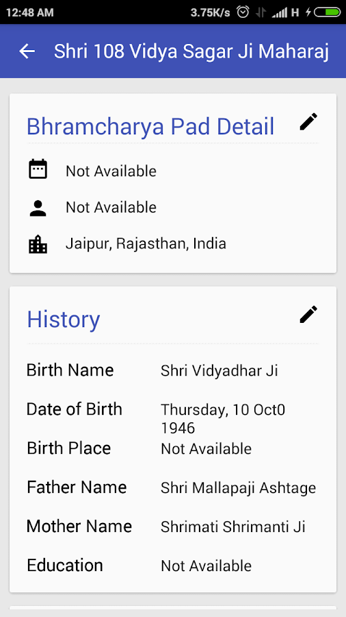 Jain Muni Locator- screenshot