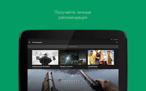 MegaFon.TV:фильмы, ТВ, сериалы screenshot 07