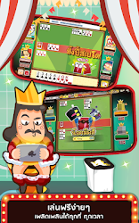 Dummy ดัมมี่ – Casino Thai APK Download – Free Card GAME for Android 5