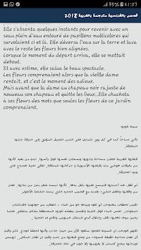 قصص بالفرنسية مترجمة بالعربية 2018 poster قصص بالفرنسية مترجمة بالعربية  2018 poster ...