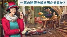 ミステリー探偵ジューン- 隠れた手がかりのおすすめ画像1
