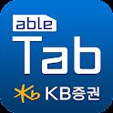 KB증권(구현대) ableTabII(7.7인치 이상) icon