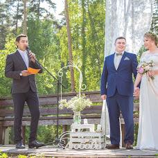 Wedding photographer Sergey Romancev (roma768). Photo of 07.06.2016