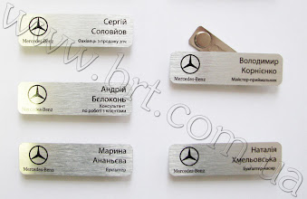 Photo: Персональные бейджи из металла для сотрудников Mercedes-Benz. Магнитное крепление