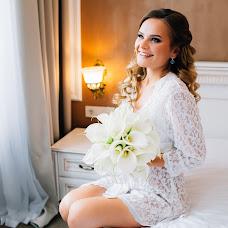 Hochzeitsfotograf Darya Ansimova-Yacyuta (Ansimova). Foto vom 09.02.2017