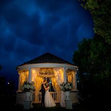 Wedding photographer Ionut Draghiceanu (draghiceanu). Photo of 22.05.2018