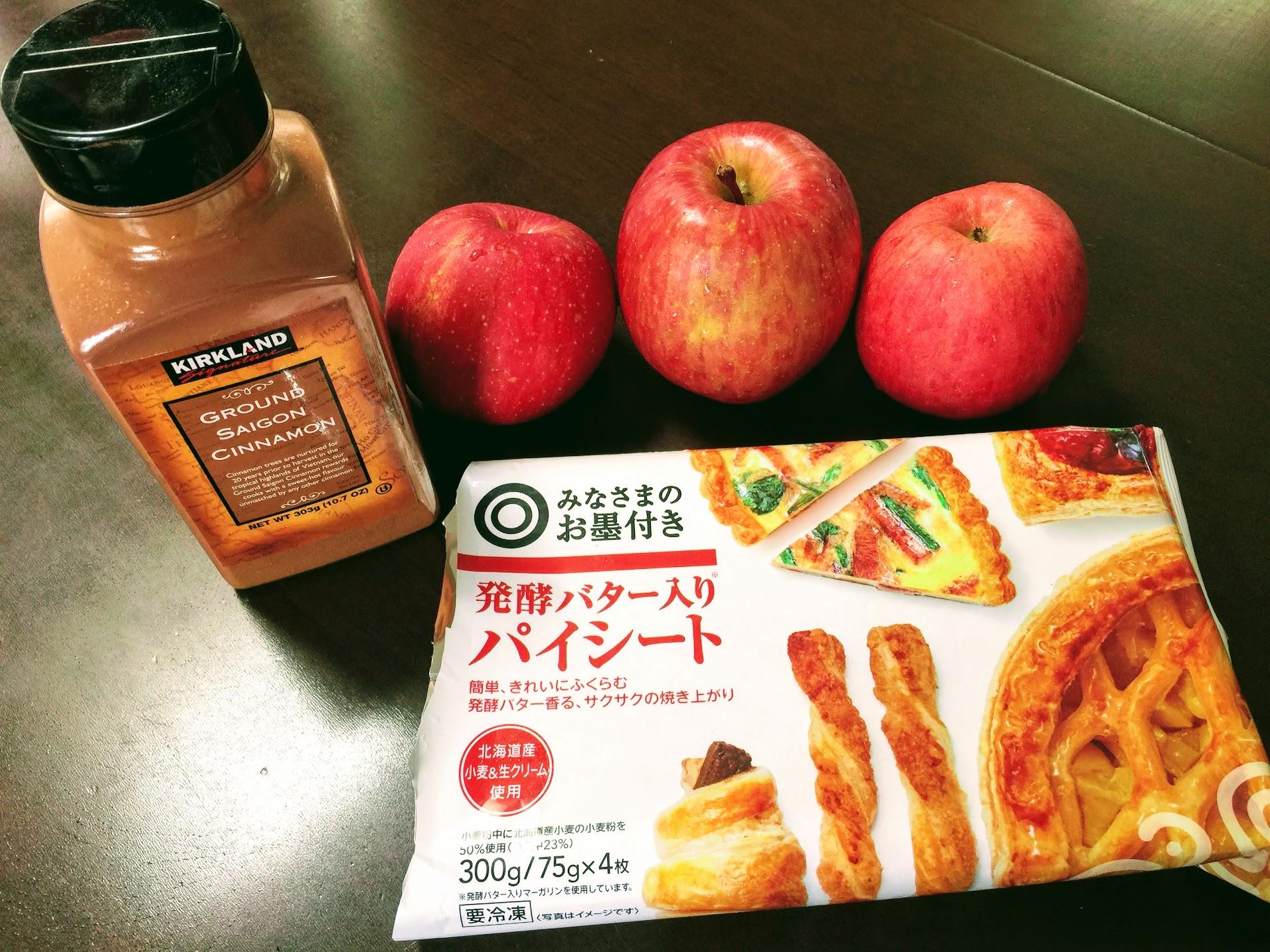 アップルパイ材料