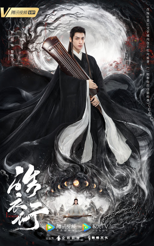 Immortality China Web Drama