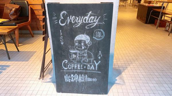 | 富錦樹咖啡 FUJIN TREE 353 cafe | 感覺有故事的咖啡廳 滿嘴茶香的提拉米蘇配上55%巧克力的一天