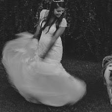 Wedding photographer Carlos augusto Fotografias (carlosaugusto). Photo of 29.05.2018