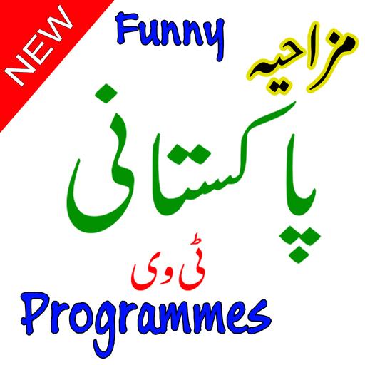 Mazahiya TV Programs