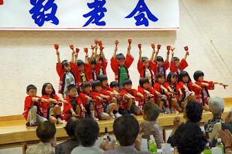 平成24年度北竜町「敬老会」
