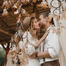 Wedding photographer Anna Labunskaya (Labunskaya). Photo of 22.08.2018