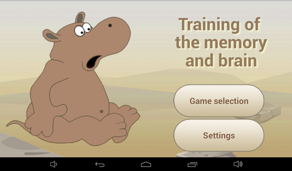 What Hippo see. Memory Training- screenshot