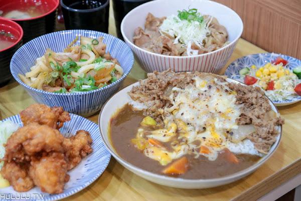 美食「極屋 牛丼-安中店」平價丼飯/咖哩飯新上市。日式丼飯上市外帶更方便。加飯不加價 日式丼飯外送 台南工業區 