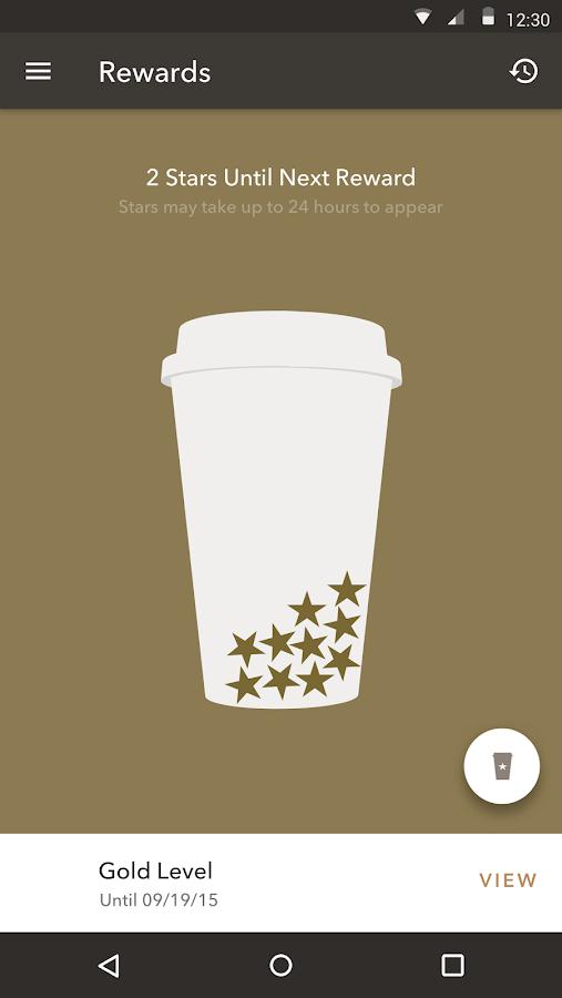 Starbucks- screenshot
