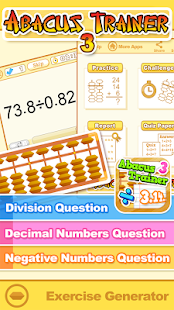 Abacus Trainer 3- screenshot thumbnail