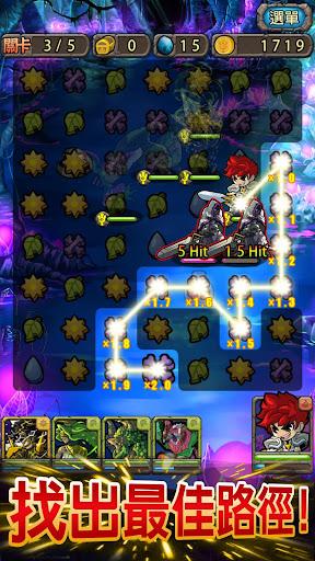 英雄迷陣  code Triche 1