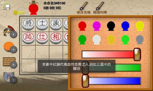 暗棋2 App Latest Version Download For Android and iPhone 4
