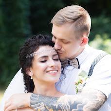 Wedding photographer Alena Soroka (Soroka). Photo of 29.06.2019