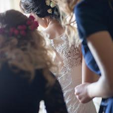 Wedding photographer Kristin Tina (katosja). Photo of 10.04.2017