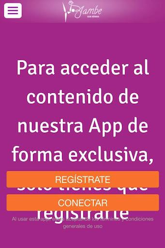 玩免費運動APP|下載CDE JAMBÈ app不用錢|硬是要APP