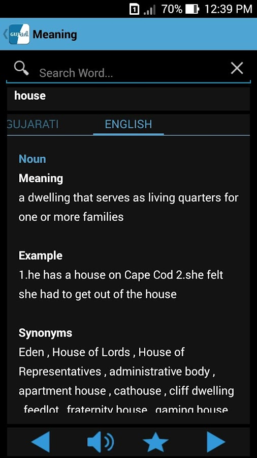English To Gujarati Dictionary Screenshot