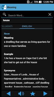 English to gujarati dictionary apps on google play screenshot image stopboris Gallery