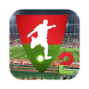 لعبة البطولة الوطنية القسم التاني icon