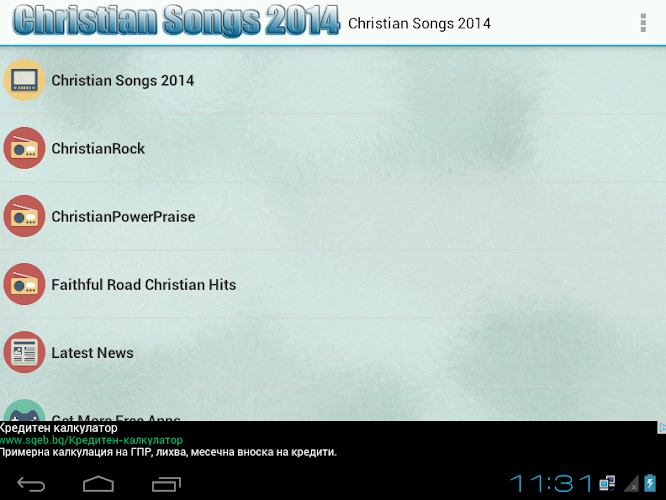 Christian Songs 2014 and Radio APK 1 0