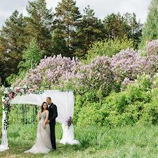 Wedding photographer Yulya Maslova (maslovayulya). Photo of 14.06.2018