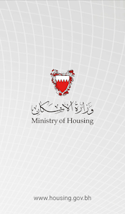 Ministry of Housing- screenshot thumbnail