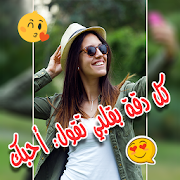 App المصمم - الكتابة على الصور APK for Windows Phone