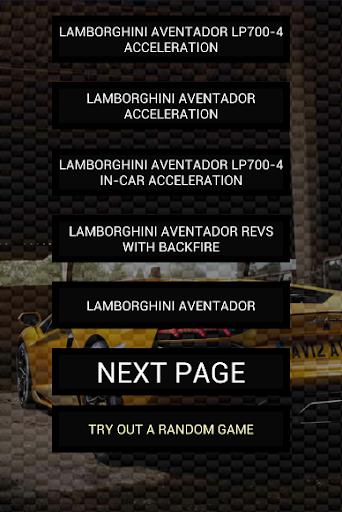 Engine sounds of Aventador