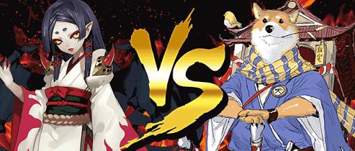 吸血姫vs犬神バナー