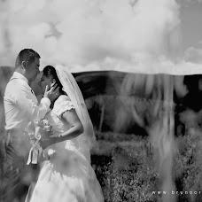 Wedding photographer Bruno Cruzado (brunocruzado). Photo of 02.05.2017