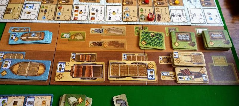 アルルの丘:拡張 紅茶と交易:交易船など