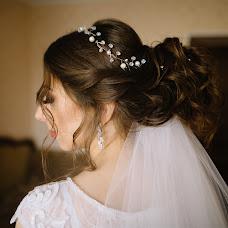 Wedding photographer Ekaterina Linnik (katelinnik). Photo of 31.10.2017