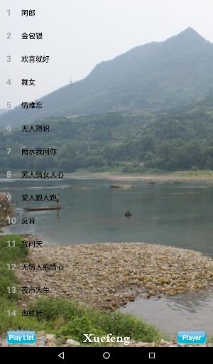 100 Hokkien Songs 经典闽南语歌曲100首