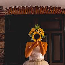 Fotógrafo de bodas Alin Solano (alinsolano). Foto del 18.08.2017