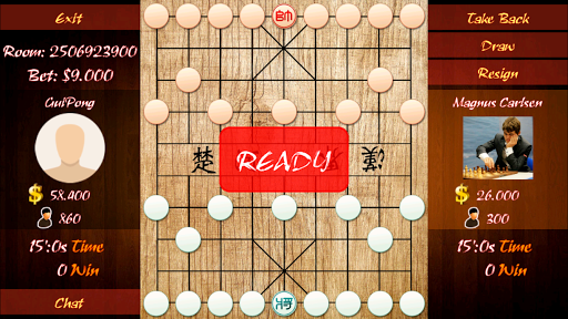 Chinese Dark Chess Online  screenshots 2
