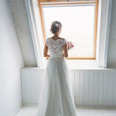 Wedding photographer Yuliya Amshey (JuliaAm). Photo of 23.02.2018