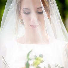 Wedding photographer Anastasiya Tkacheva (Tkacheva). Photo of 13.12.2018