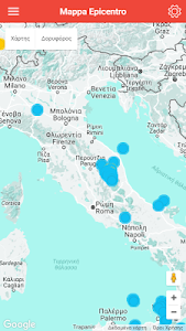 Earthquakes in Italy screenshot 1