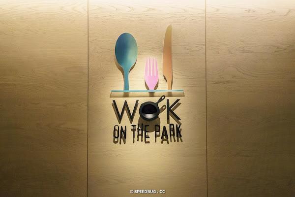 Wok on the park in Hotel Indigo