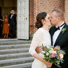 Wedding photographer Yurii Bulanov (CasperBulanov). Photo of 04.08.2018