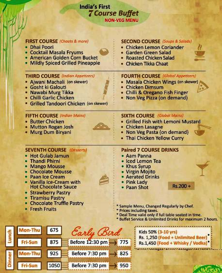 Jungle Jamboree menu 2